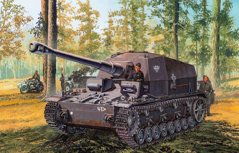 Wallpaper figure the Wehrmacht tank fighter SPG PzJgDeptSfl 1332x850