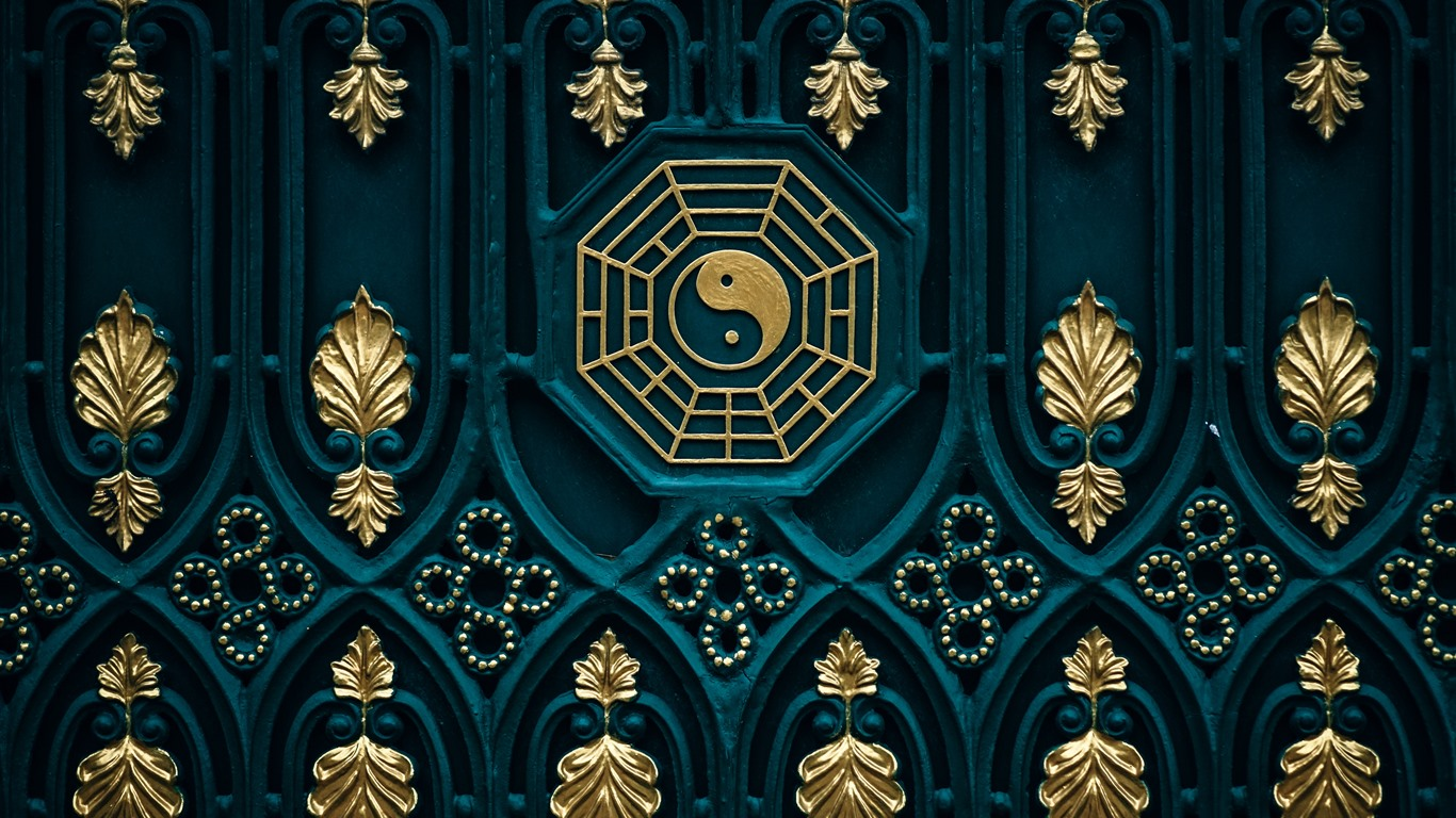 Wallpaper Bagua map yin yang door 5120x2880 UHD 5K Picture Image 1366x768