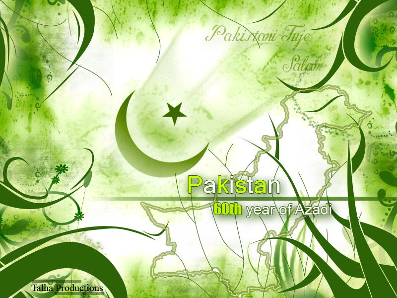 Pakistan 14 August Wallpapers   Pakistan Independence Day 800x600