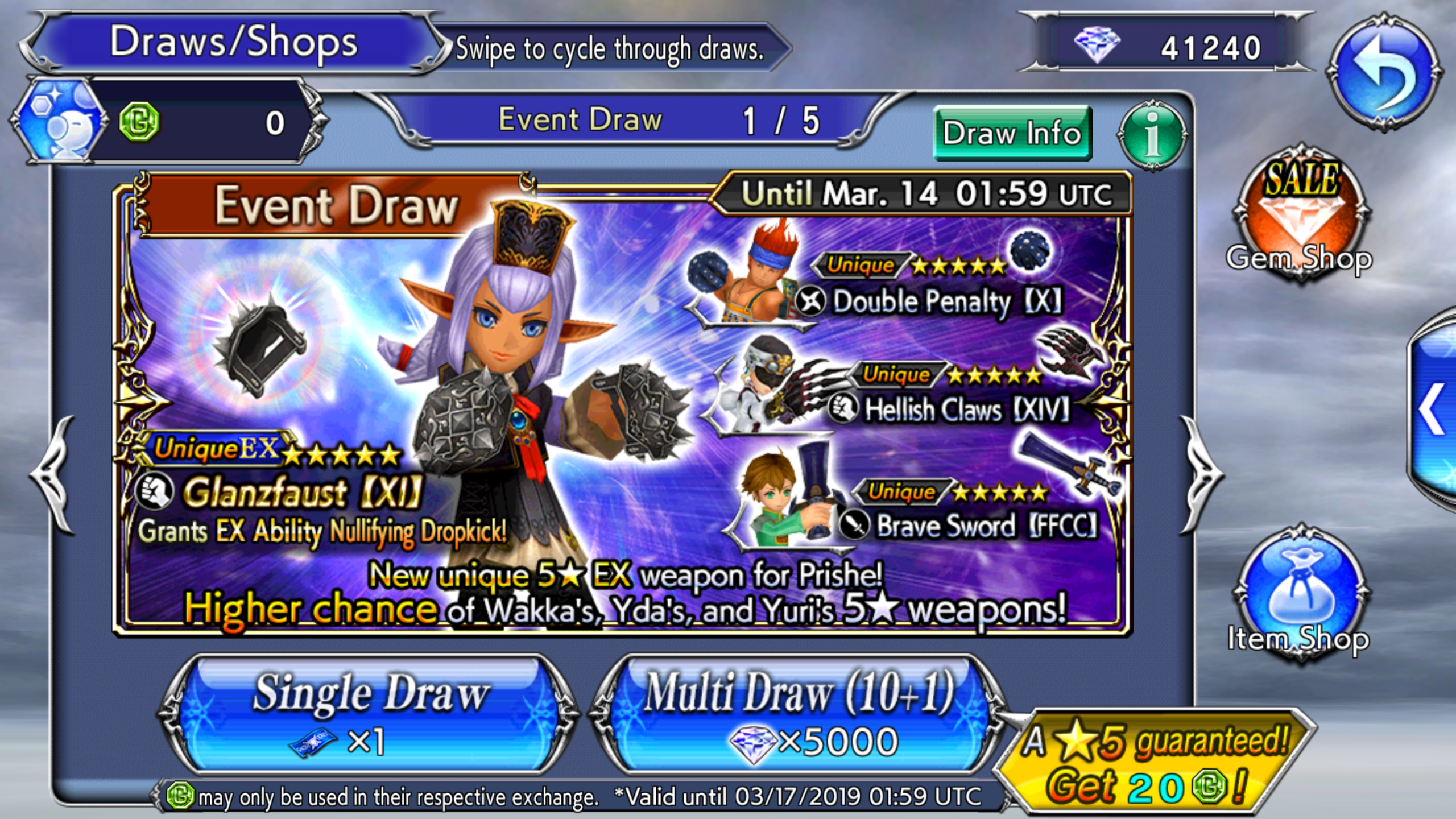 Vaan EX and Prishe EX AT SAME TIME DissidiaFFOO 2560x1440