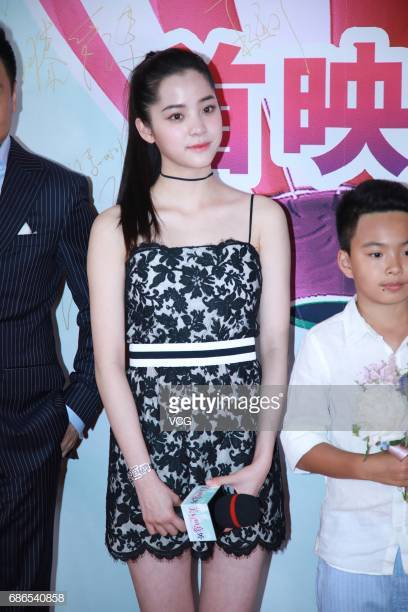 Nana Ou Yang Stock Photos and Pictures Getty Images 408x612