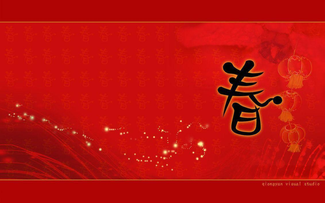 Chinese New Year Wallpapers 1131x707