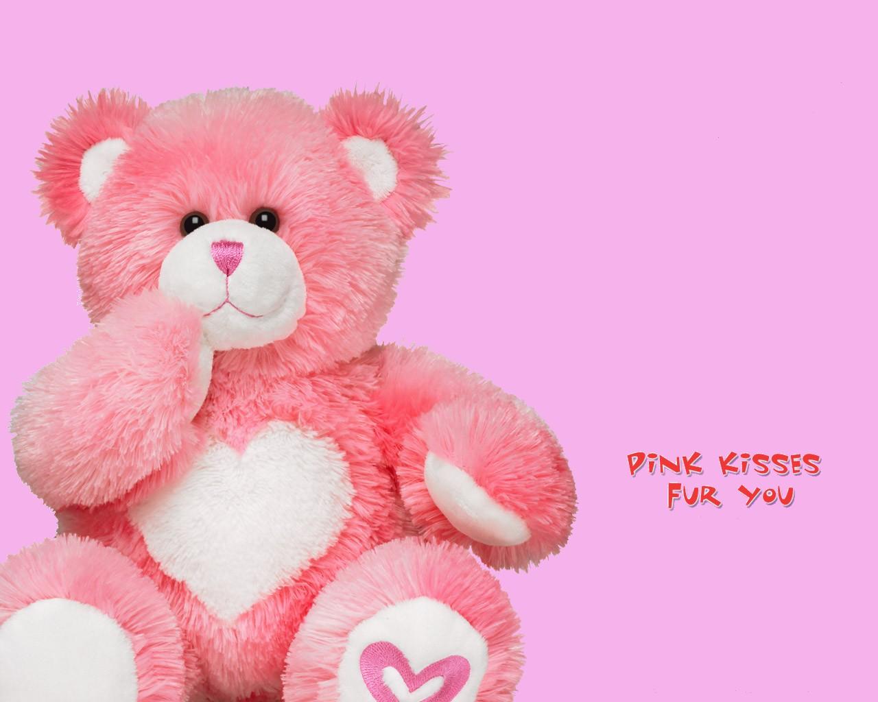 Teddy Bear Cute Ballet Wallpaper Wide 10079 Wallpaper WallpaperLepi 1280x1024