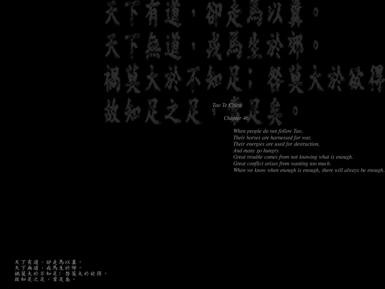 Tao Te Ching 46 by SpiritUnreal 1280x960
