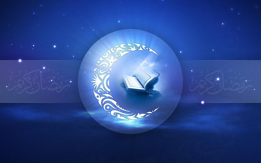 Free download Happy Ramadan Ramzan 2016 Images Whatsapp DP