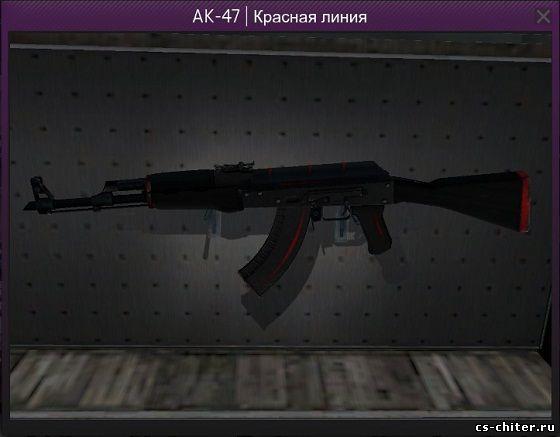 Ak 47 Redline >> CSGO AK47 Wallpaper - WallpaperSafari