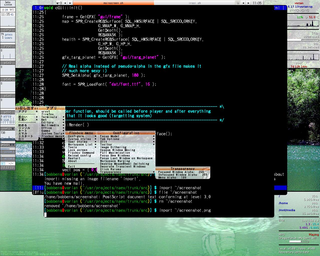 fluxboxorg   screenshots 1280x1024