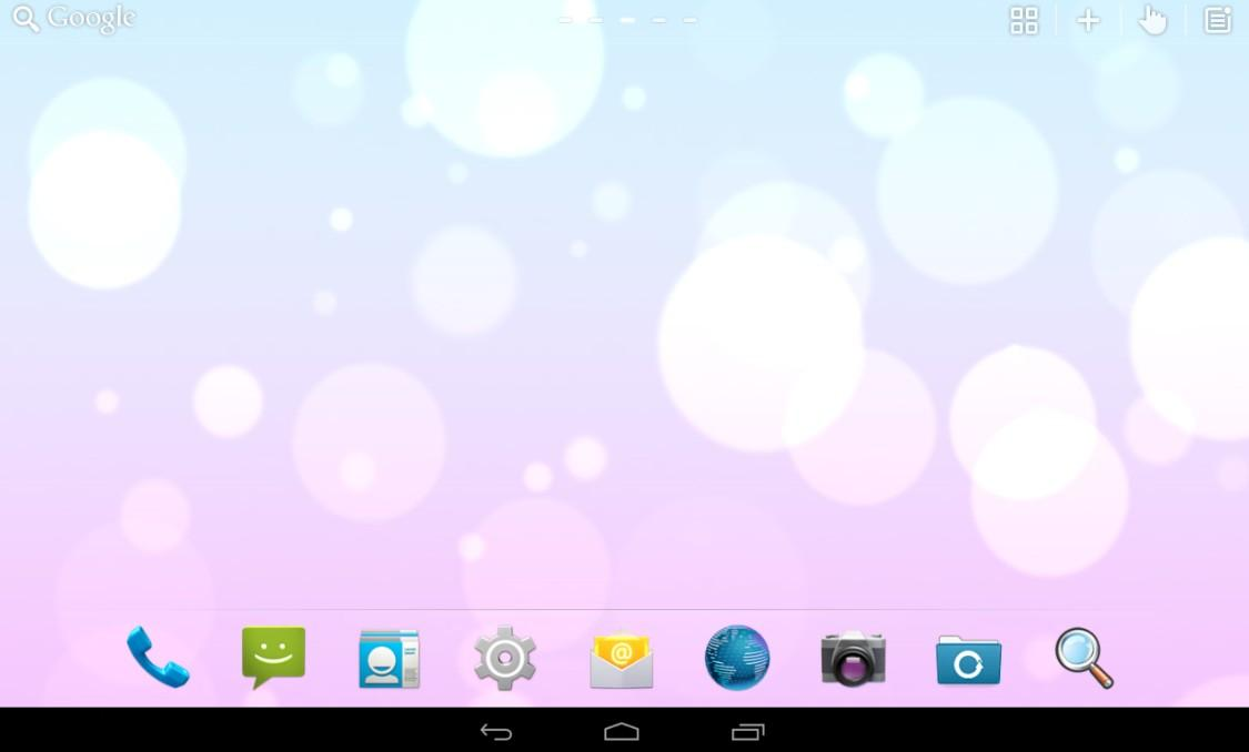 Download Bokeh 3D Live Wallpaper PRO Android Apps on Google Play