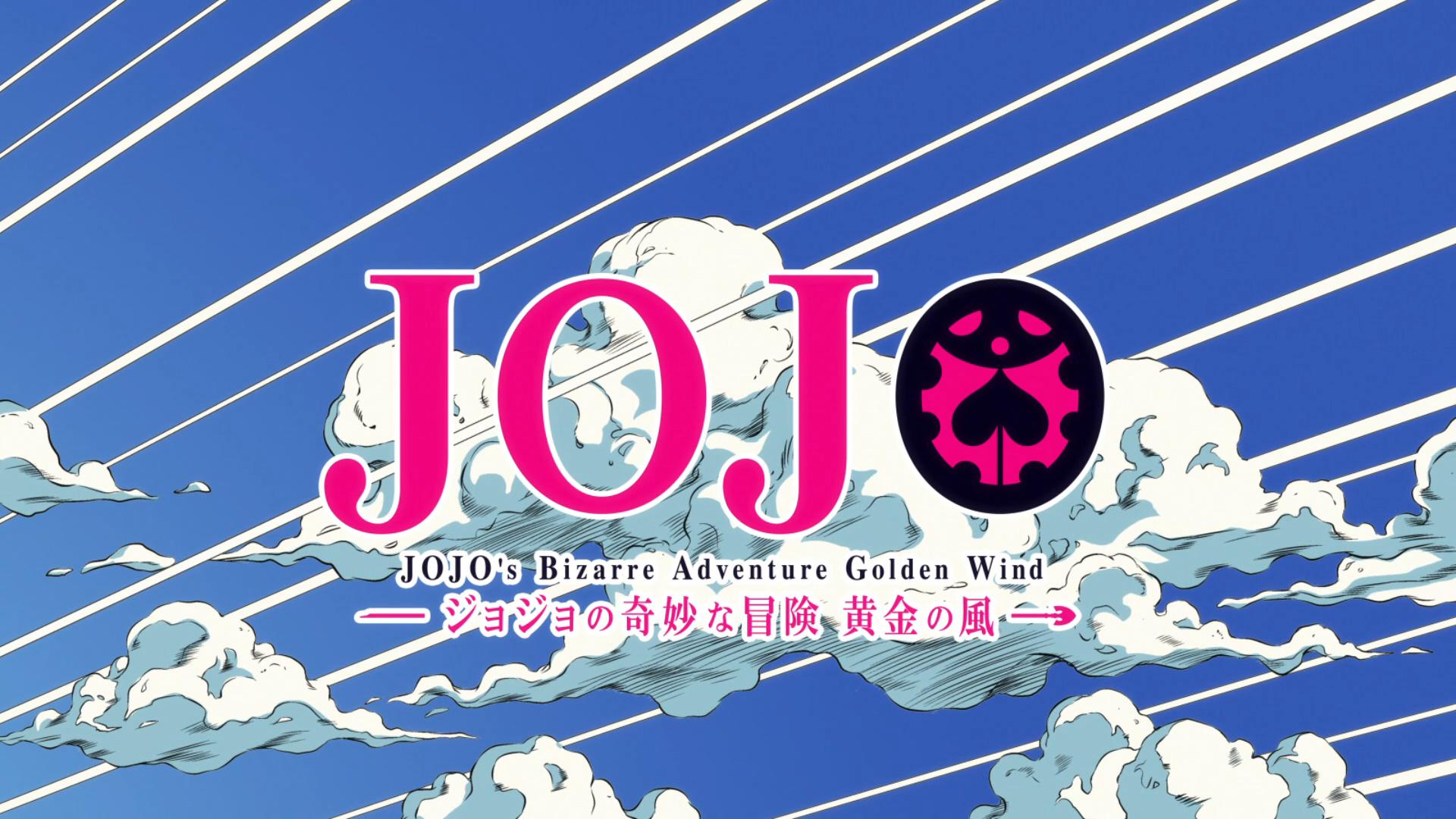 Jojos Bizarre Adventure Golden Wind Logo Opening 2 HD Wallpaper 1920x1080