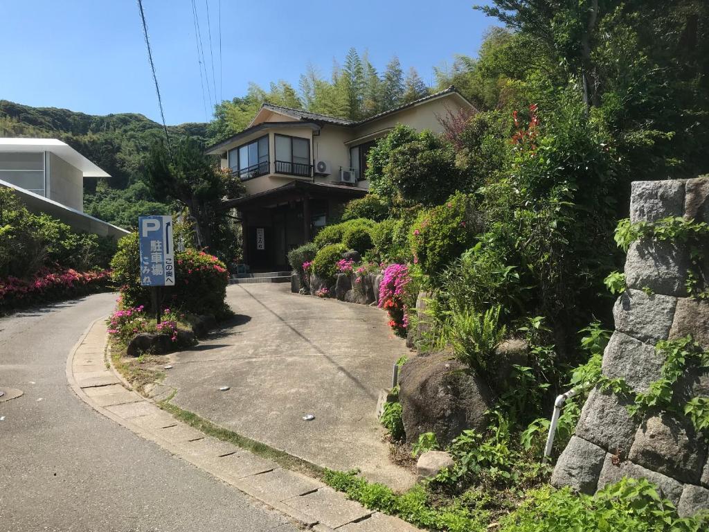 Komine Ryokan in Fukuoka   Room Deals Photos Reviews 1024x768