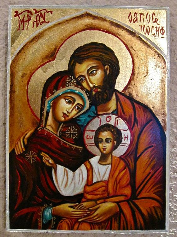 Holy Family hand painted Icon Catholic Religious Art Wedding GiftHands 570x763