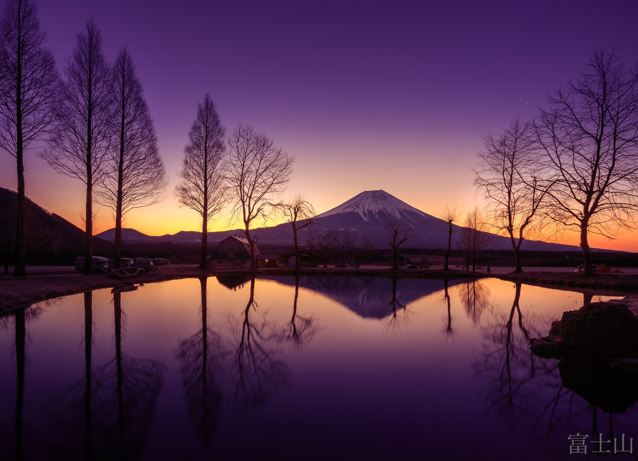 2048x1481 wallpaper and screensavers for mount fuji 2048x1481