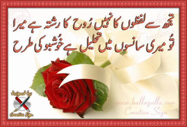 islamic designs urdu recipes urdu poetry urdu jokes urdu recipes urdu 603x408