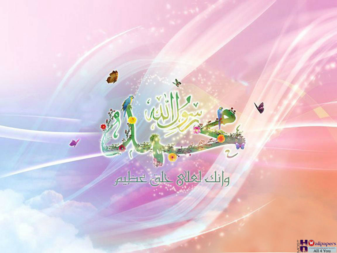 50 most beautiful allah muhammad wallpaper on - A and s name wallpaper ...