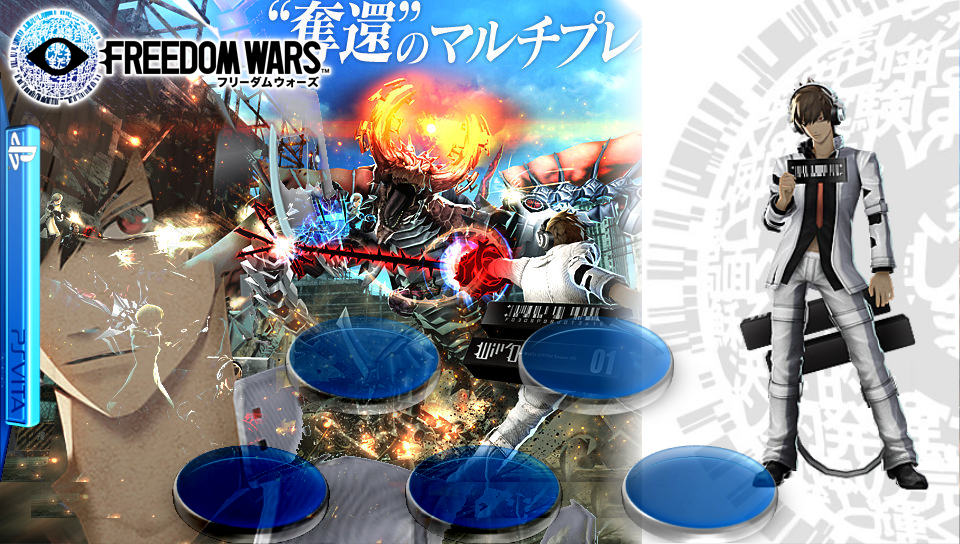 Freedom Wars PS Vita Wallpaper   By Dusean17 HQ by Dusean17 on 960x544