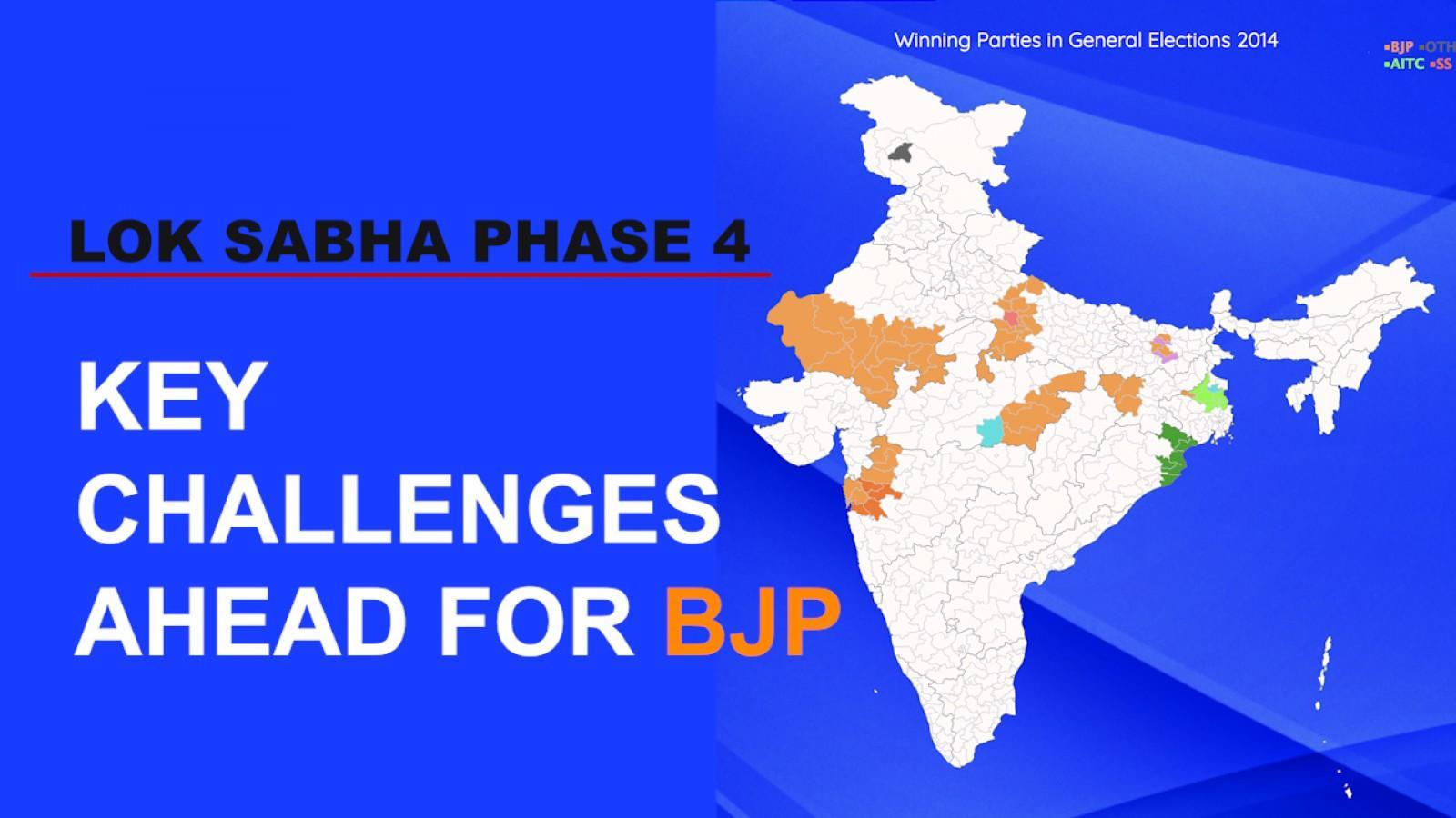 Lok Sabha Elections   India Map Republic Day Wallpaper 1600x900