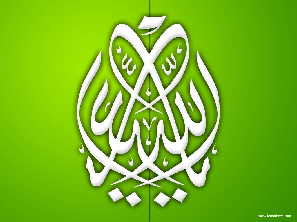 Free Download Wallpaper Islam Wallpaper Kaligrafi 112 Green