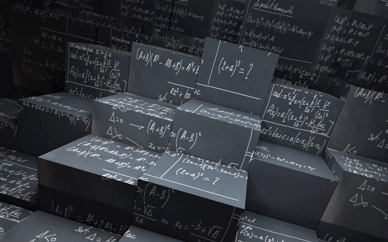 Quantum Physics Wallpaper WallpaperSafari