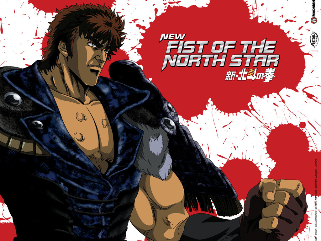 Fist Of The North Star images New Fist of the North Star 1024x768