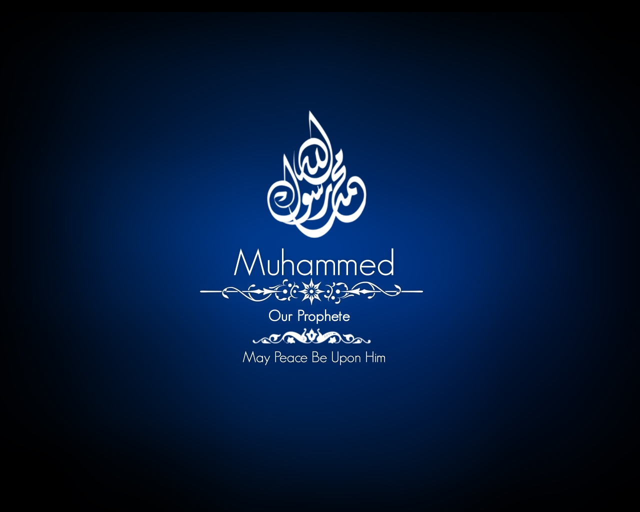 islamic wallpapers 1280x1024