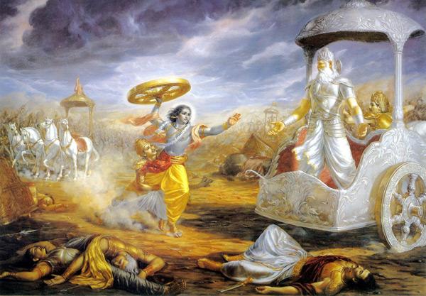 Bhagavad Gita wallpapers Part 9 600x417