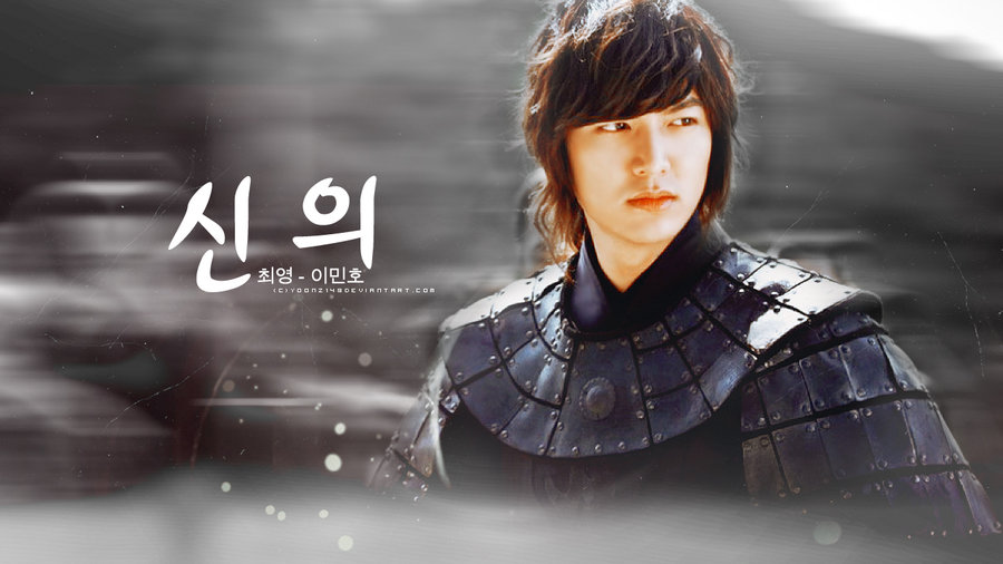 Faith   Lee Min Ho as Choi Young by Yoonz14 900x506