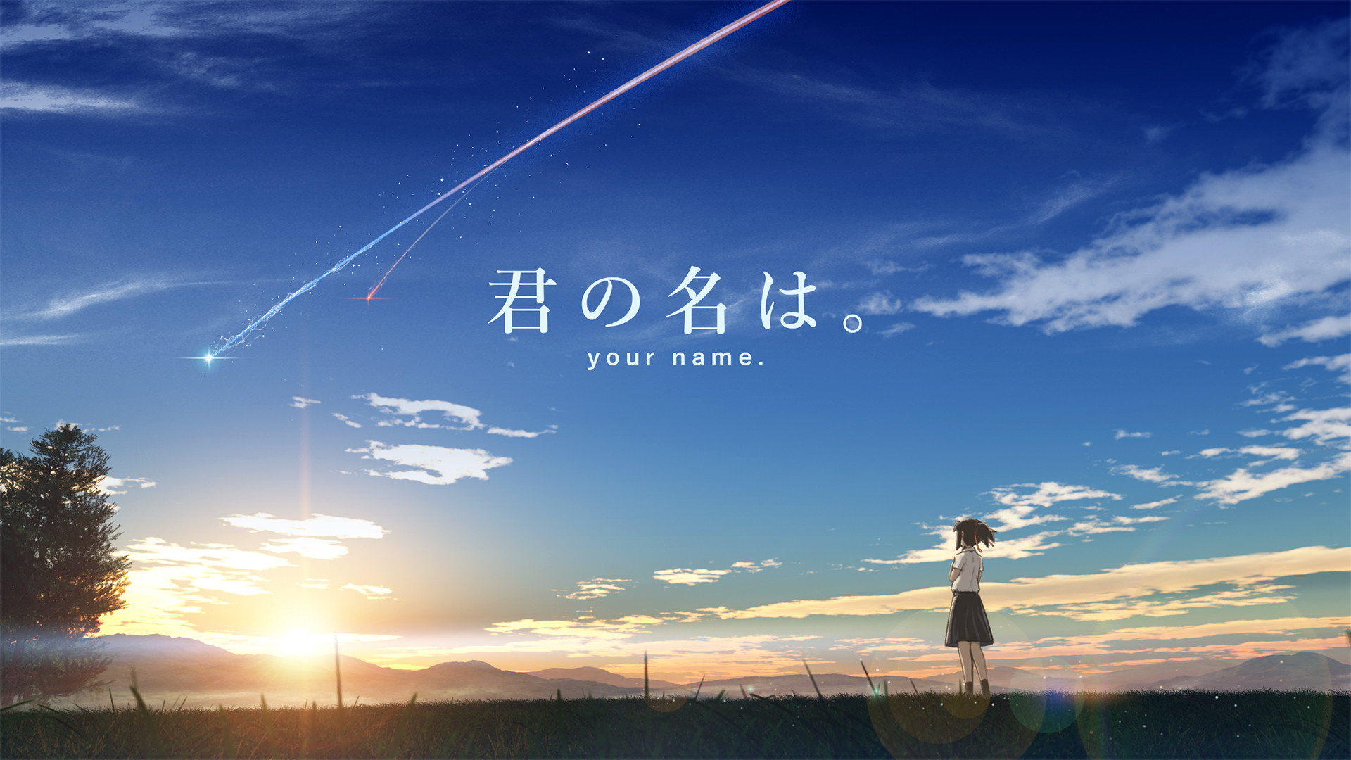 Your Name Wallpapers 78 images 1920x1080