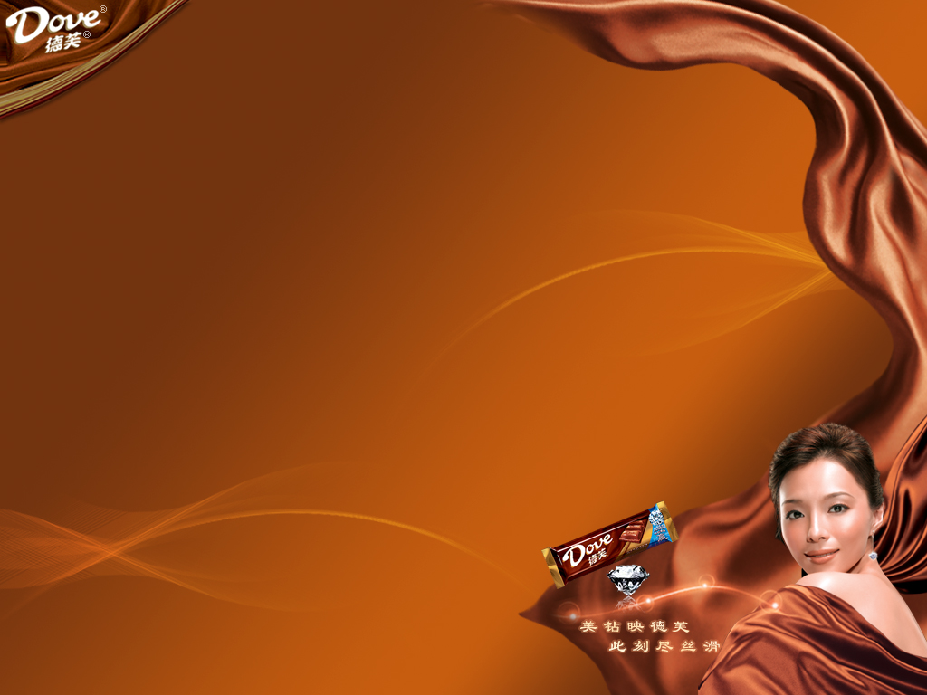 Download wallpaper Chocolate wallpapers for desktop Chocolate 1024x768