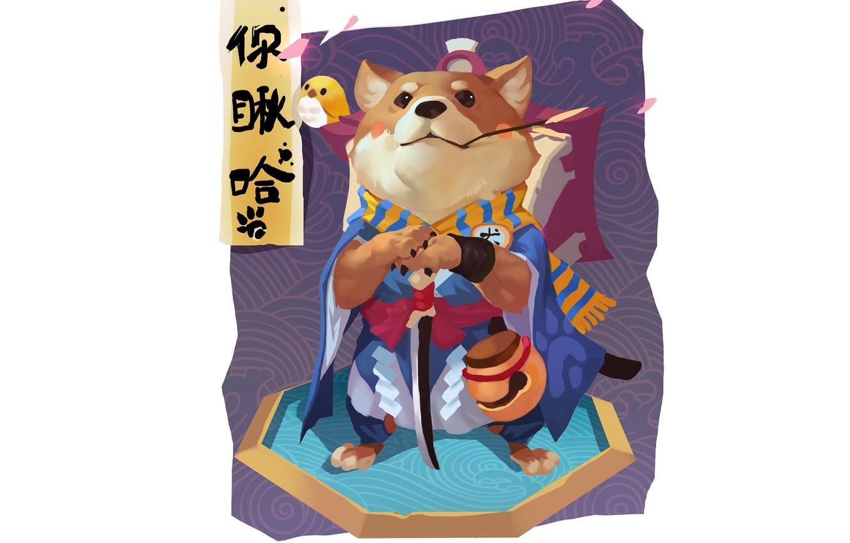 Wallpaper dog Onmyouji Onmyoji Onmyouji NetEase Inugami 1332x850