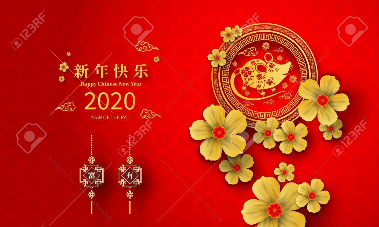 Happy Chinese New Year 2020 Year Of The Rat Paper Cut Style 1300x779