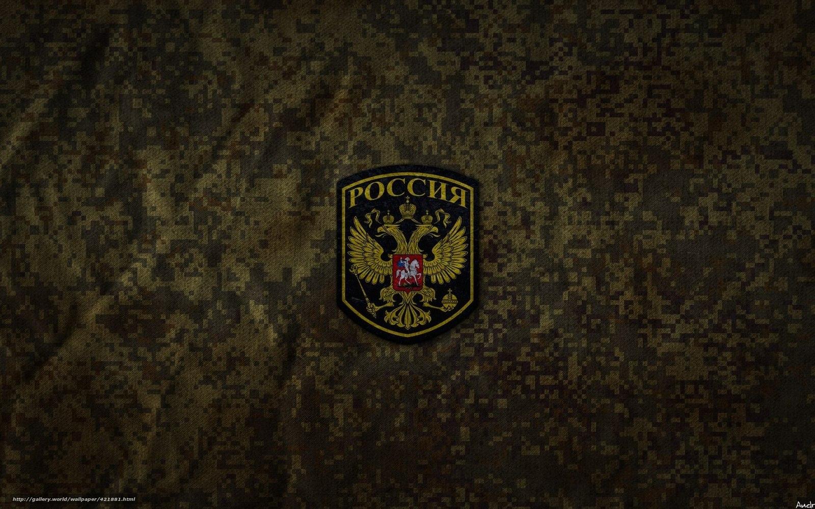 wallpaper army Russia camouflage figure desktop wallpaper 1600x1000