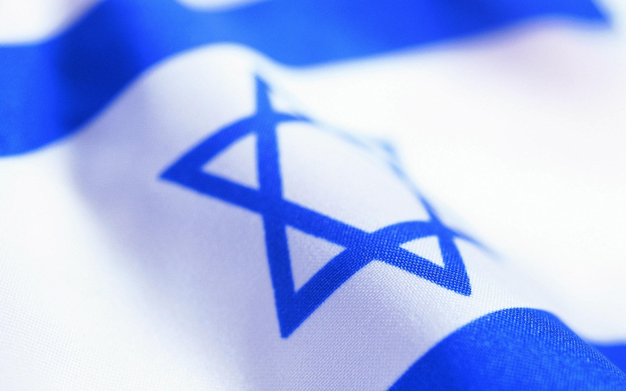 jewish flag wallpaper of - photo #9