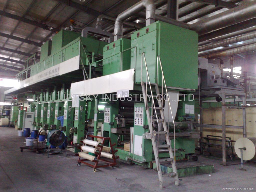 Wallpaper Manufacturers 1024x768