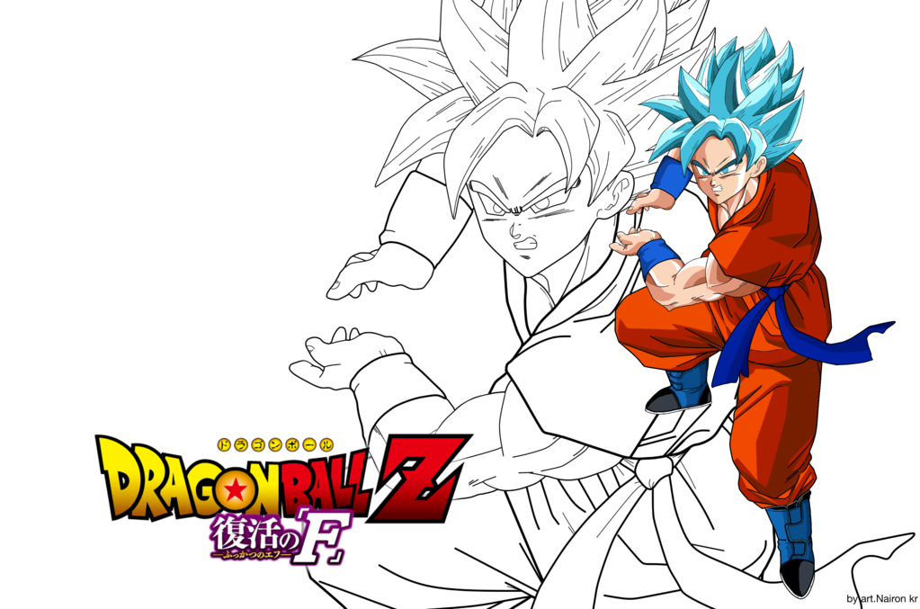 goku ssgss Wallpapers by naironkr 1023x677