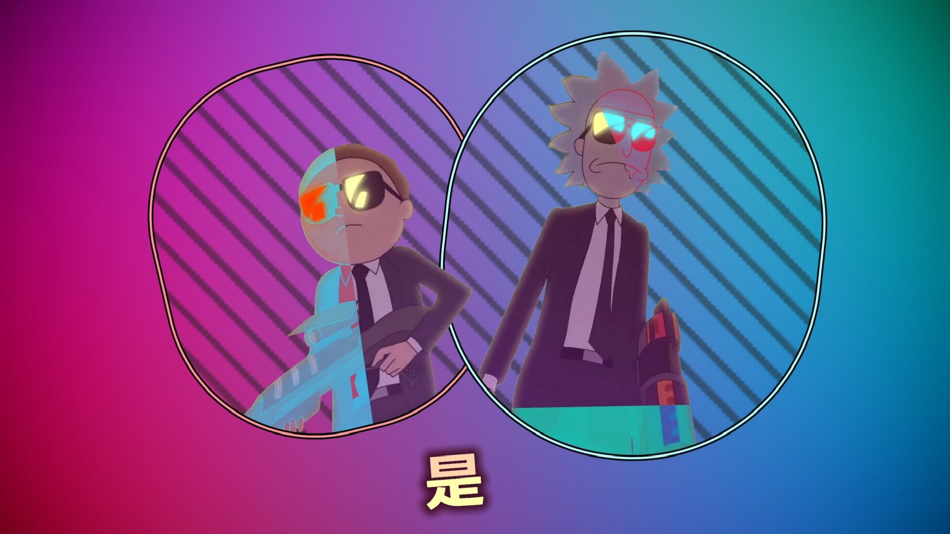 Rick And Morty Retrowave Wallpaper Photo MeWallpaper 1920x1080