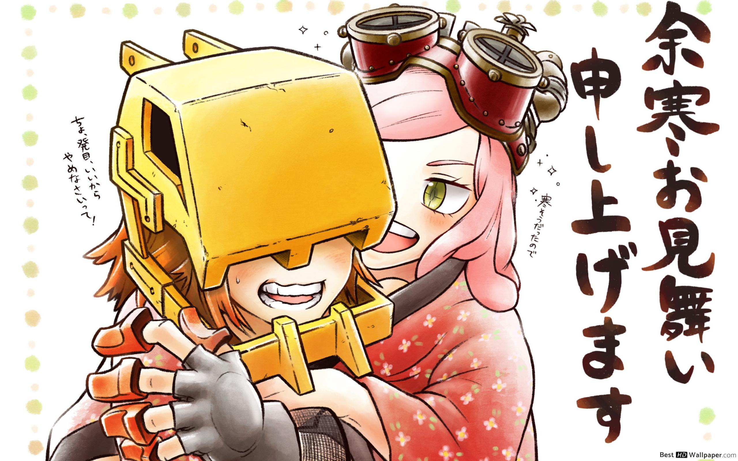 Free Download My Hero Academia Higari Maijima Mei Hatsume Hd