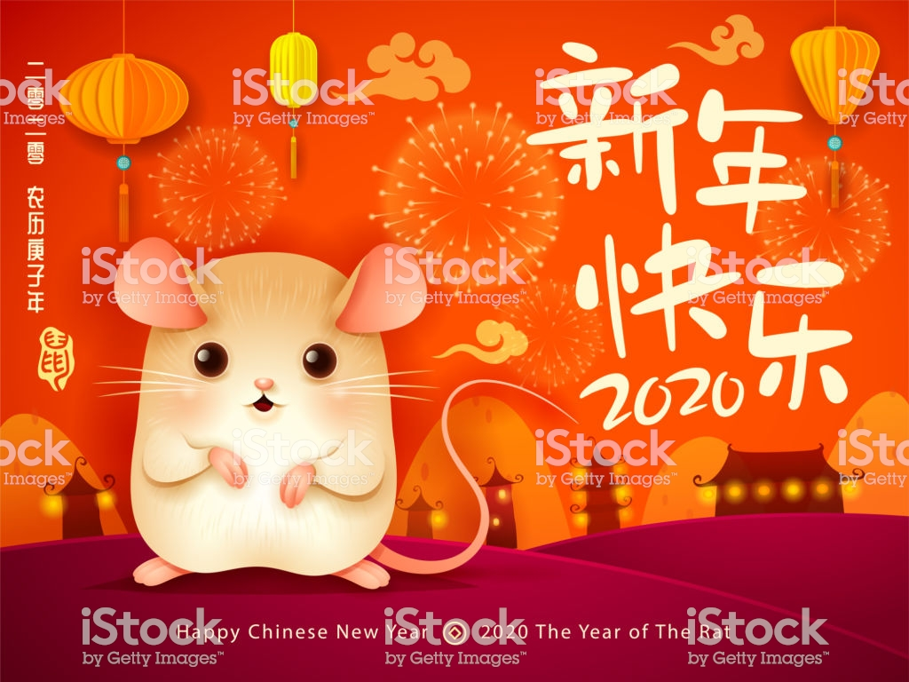 Happy Chinese New Year 2020 Stock Illustration   Download Image 1024x768