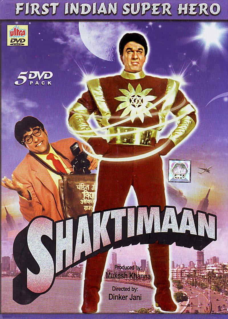 Shaktimaan TV Series 19972005   Images   IMDb 800x1120