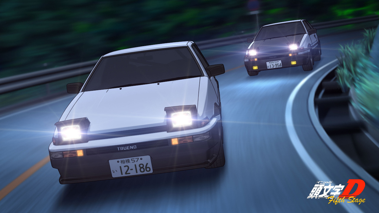 Free Download Initial D World Discussion Board Forums
