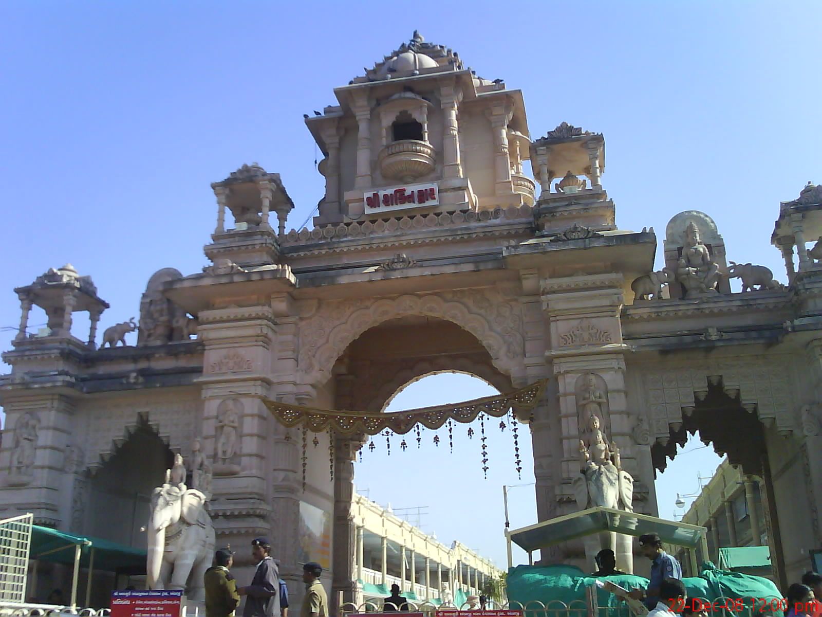 Entrance to Ambaji Temple Picture of the Day 1600x1200