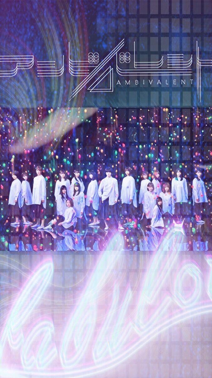 freetoedit j pop jpop keyakizaka46 people japan music 1024x1824