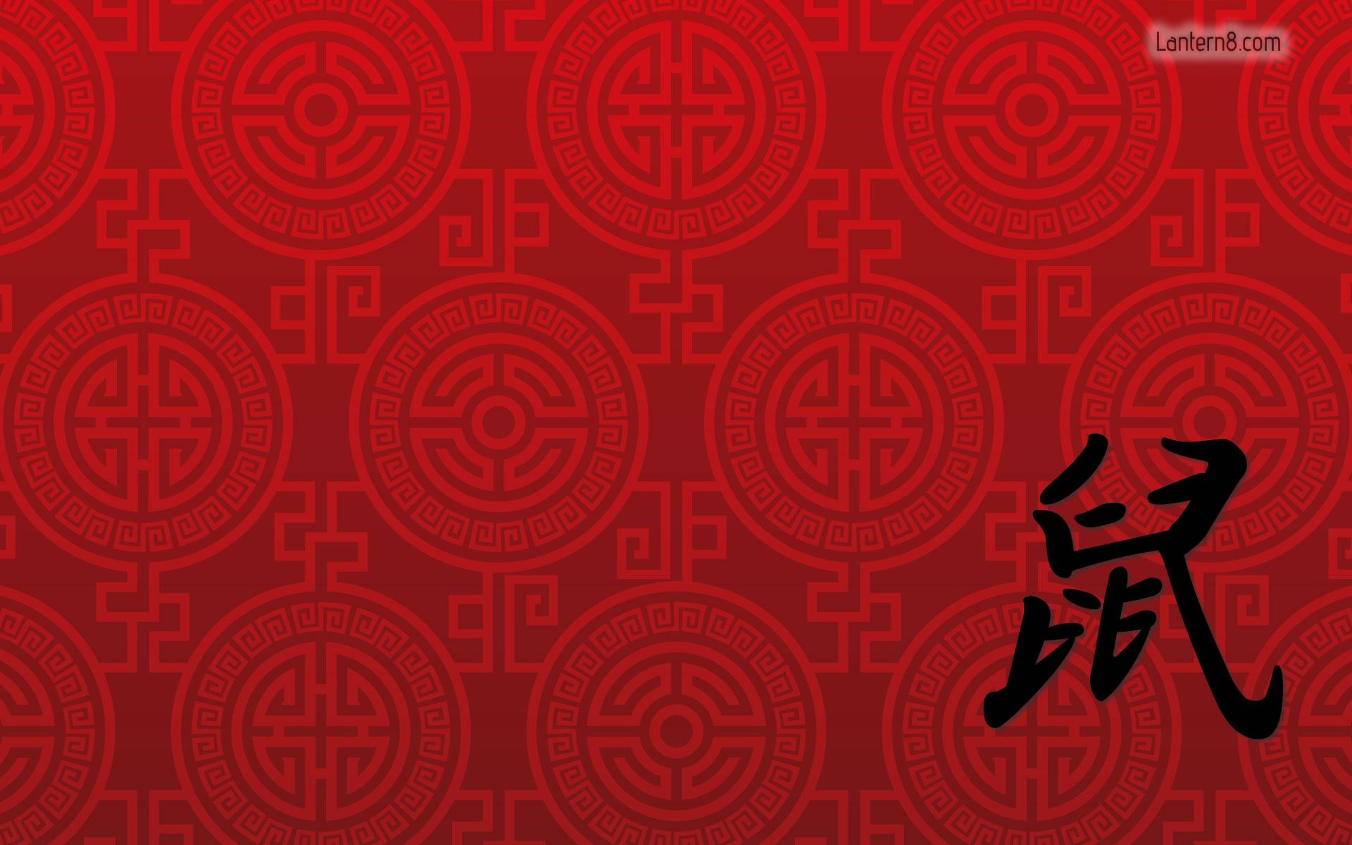 75 Chinese Backgrounds On Wallpapersafari