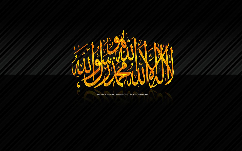 Hd Islamic Wallpapers Wallpapersafari
