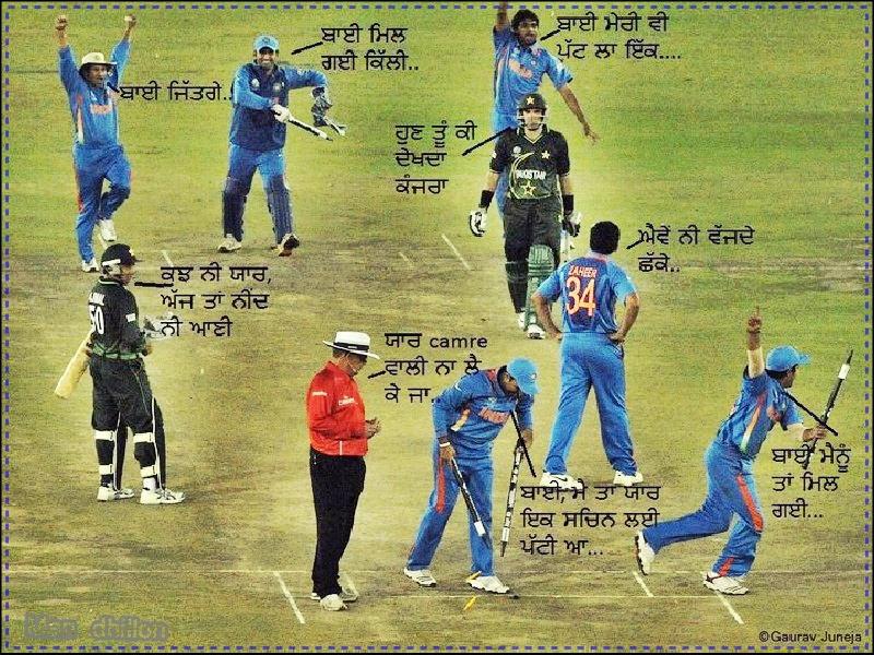 Punjabi Funny Pics For Facebook Punjabi Funny Graphics Pictures 800x600