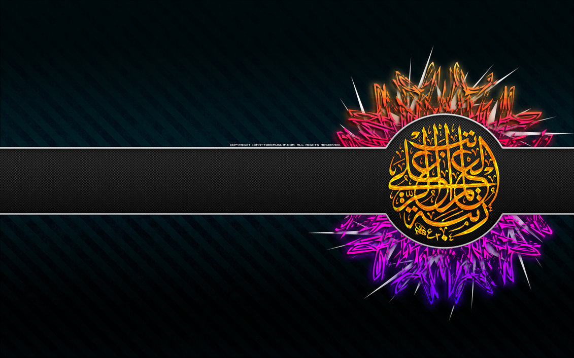 islamic wallpaper Islamic Wallpaper Download 1131x707