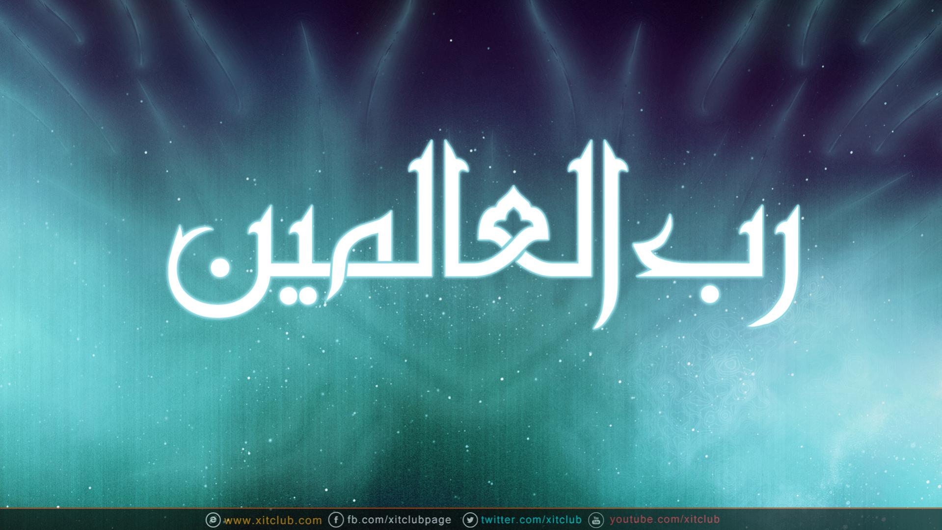 islamic hd wallpapers 1080p hd quality islamic wallpaper hd 3jpg 1919x1079