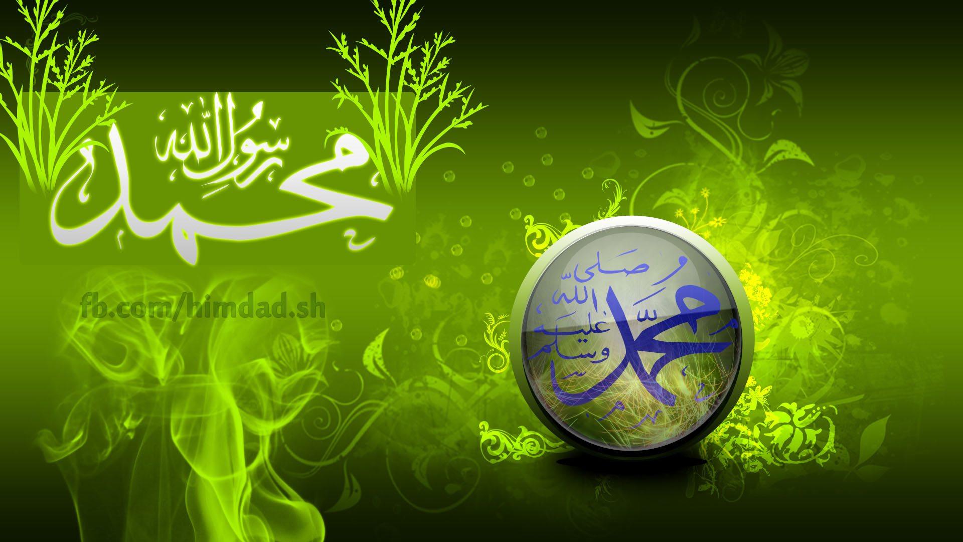 Allah and muhammad hd wallpaper wallpapersafari - A and s name wallpaper ...