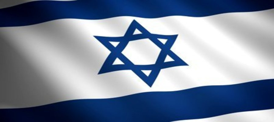 flag of israel wallpaper - photo #16