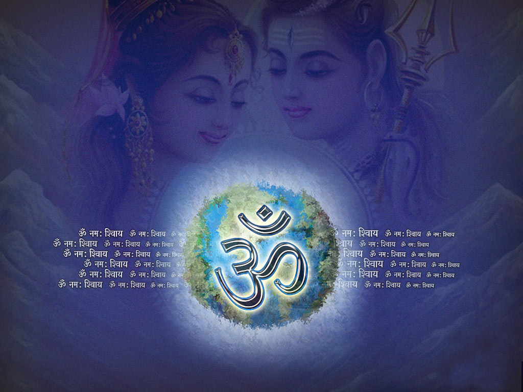 Om Namah Shivaya Wallpaper FREE God Wallpaper 1024x768