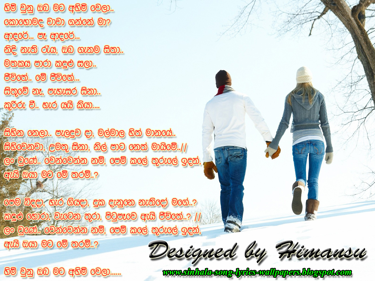 Sinhala Song Lyrics Wallpapers   Himi wunu oba mata Ahimi wela 1280x960